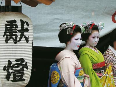 Groepsreis Japan; Het land van de rijzende zon