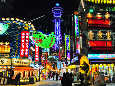 Groepsreis Japan Hoogtepunten; Hypermodern en traditioneel
